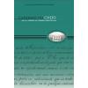 Cadernos do CHDD Ano 14 - Número 28 - 1º Semestre de 2016