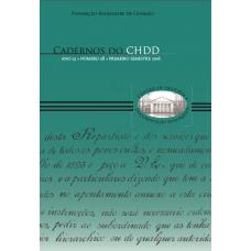 Cadernos do CHDD Ano 15 - Número 28 - 1º Semestre de 2016