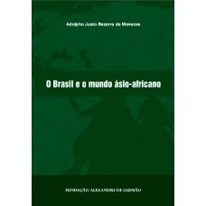 Brasil e o Mundo Ásio-Africano, O