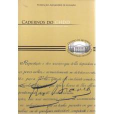 Cadernos do CHDD - Ano 11 -  Número  21 - 2º Semestre de 2012