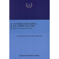 Conselho de Defesa Sul-Americano (CDS), O