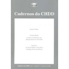 Cadernos do CHDD Ano 5 - Número 9 - 2º Semestre de 2006