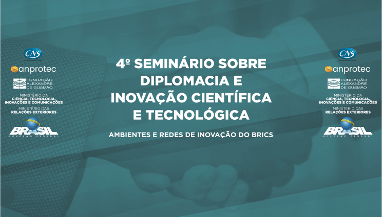 """Itamaraty e MCTIC promoveram o """"4º Seminário sobre Diplomacia e Inovação Científica e Tecnológica"""", com o apoio da FUNAG, da CNS e da ANPROTEC"""