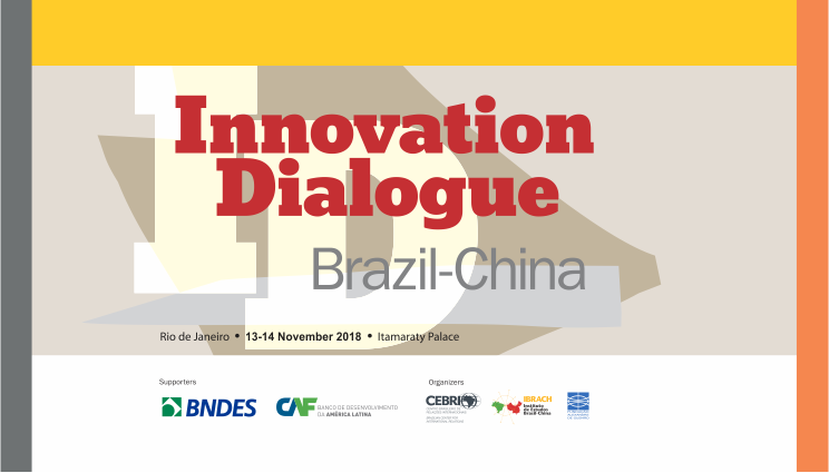 """Seminário """"Diálogos de Inovação Brasil-China"""""""