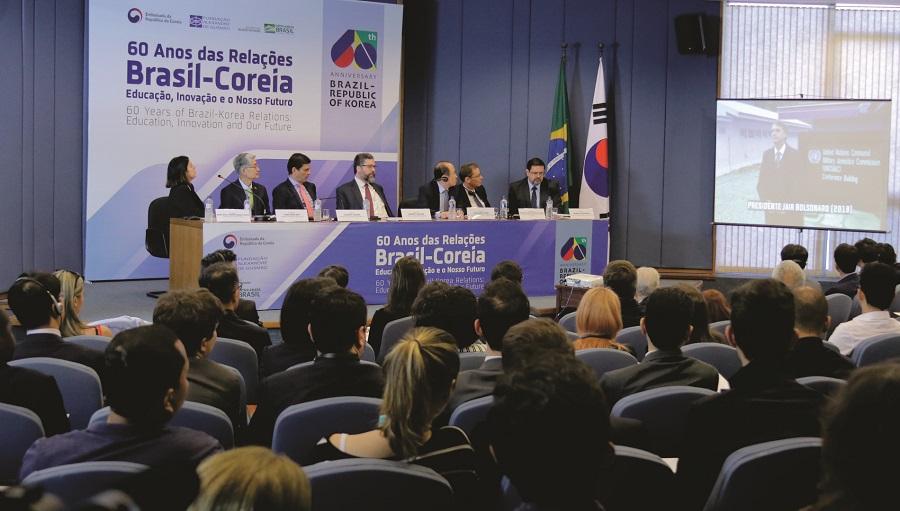 FUNAG realiza seminário em comemoração aos 60 anos das relações Brasil-República da Coreia