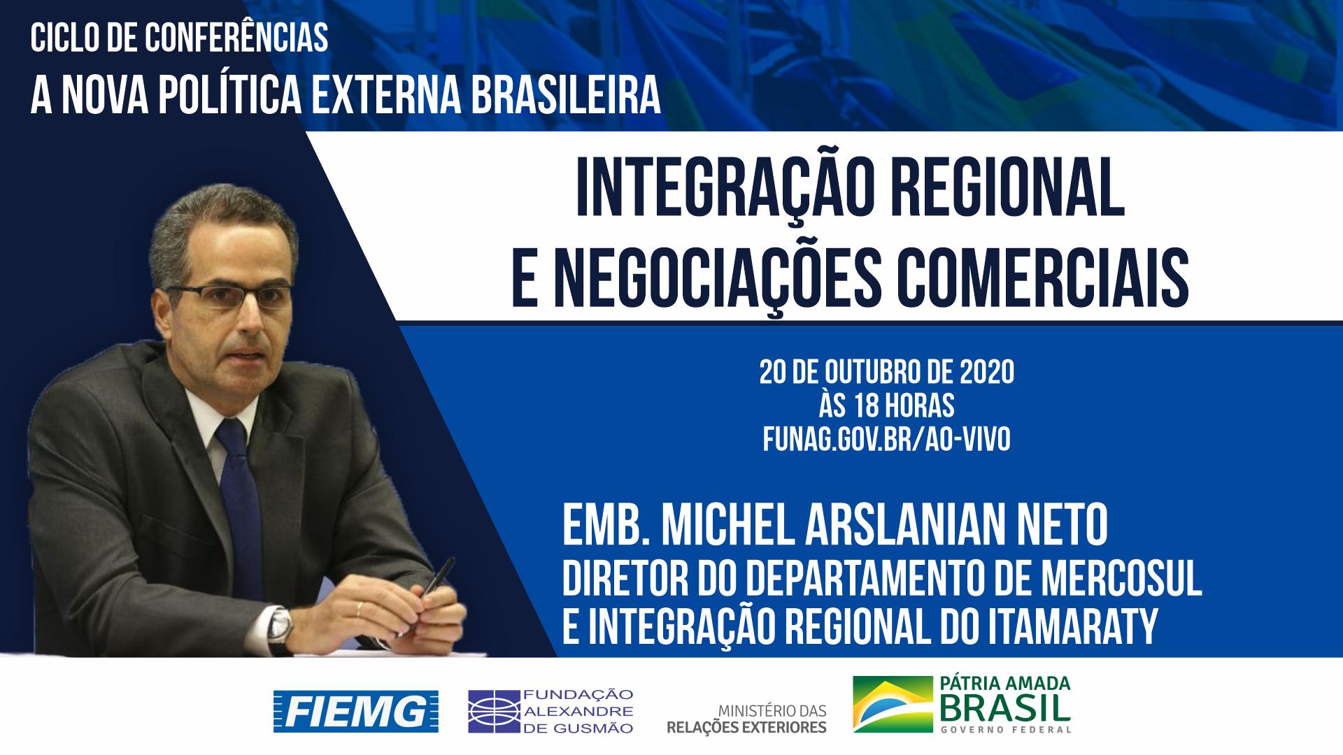 FUNAG promove conferência do diretor de Departamento de MERCOSUL e Integração Regional do Itamaraty