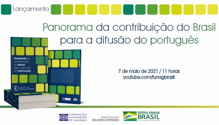 """FUNAG convida para o lançamento do livro """"Panorama da contribuição do Brasil para a difusão do português"""""""