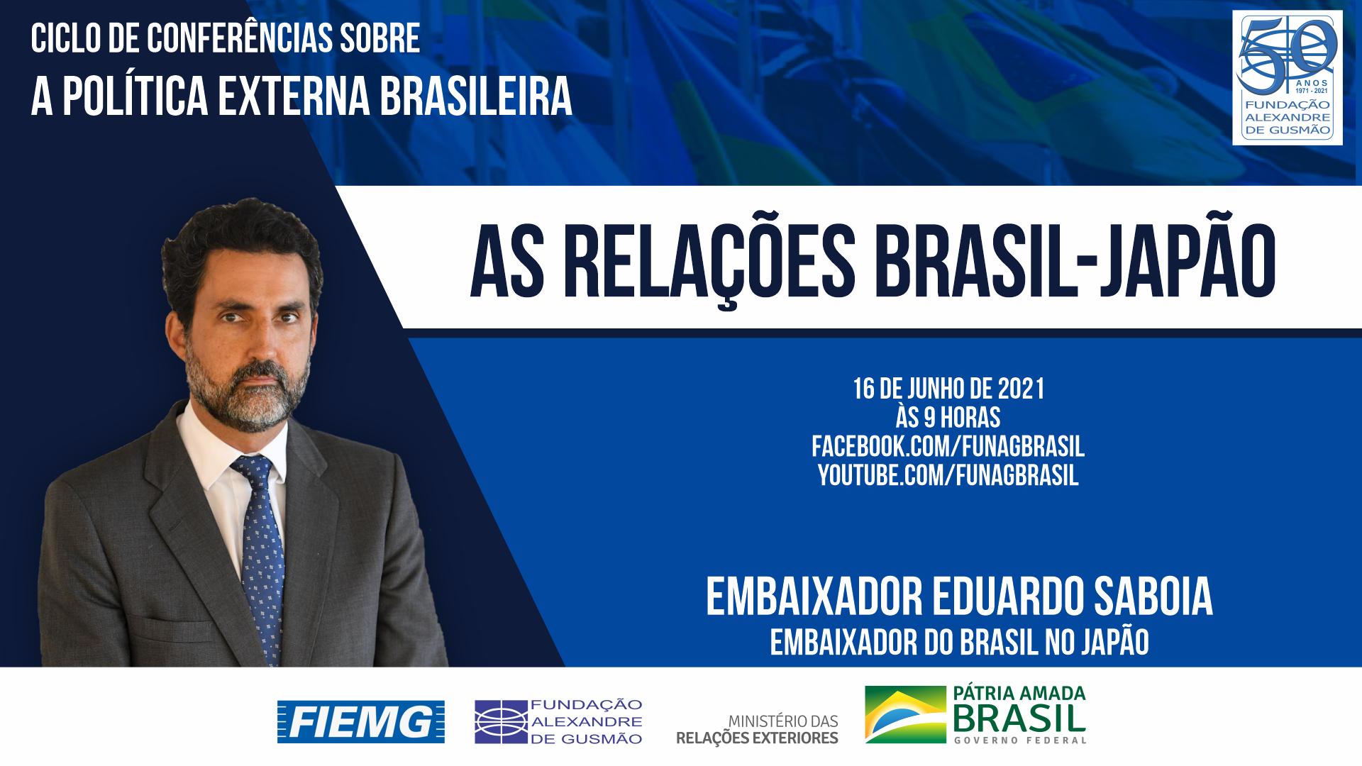 FUNAG promove conferência do Embaixador do Brasil no Japão, Eduardo Saboia
