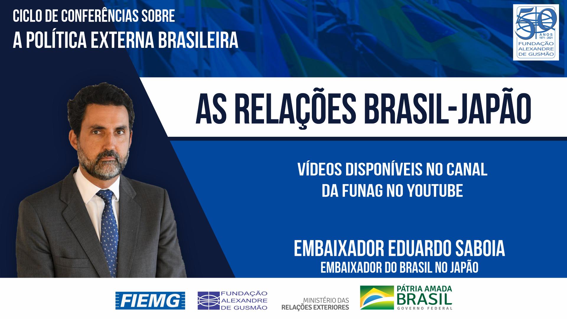Assista aos vídeos da conferência do Embaixador do Brasil no Japão, Eduardo Saboia