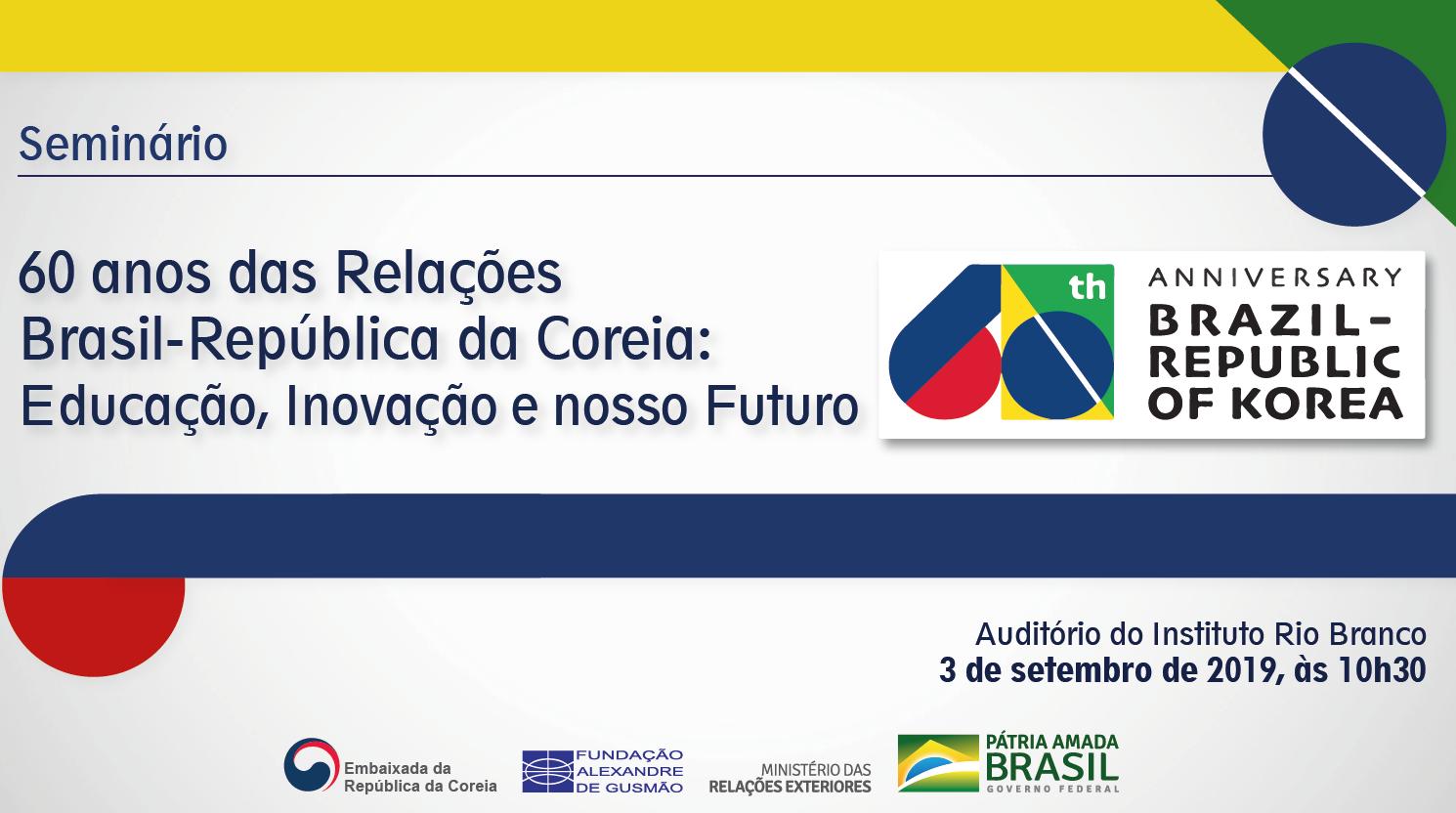 """Inscrições abertas para o seminário """"60 anos das relações Brasil-República da Coreia"""