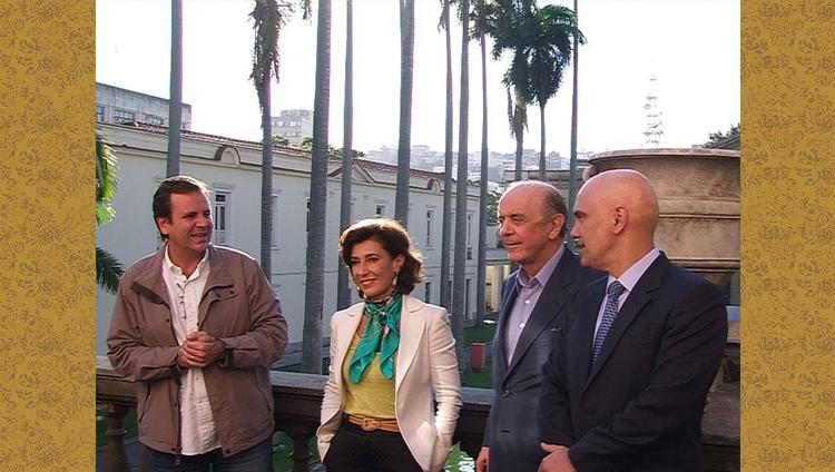 Minister José Serra visits Itamaraty Palace in Rio