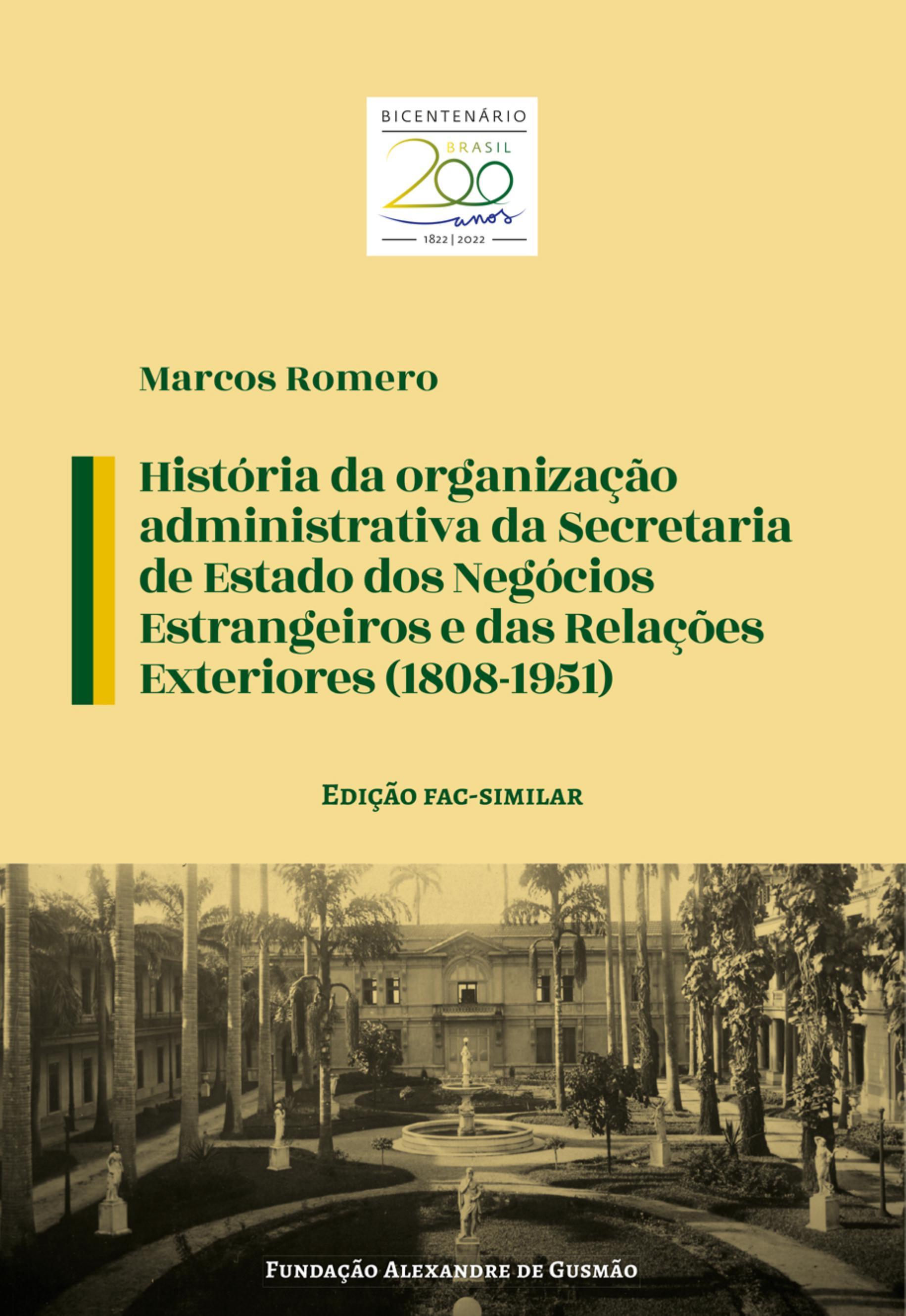 História da organização administrativa da Secretaria de Estado dos Negócios Estrangeiros e das Relações Exteriores (1808-1951)