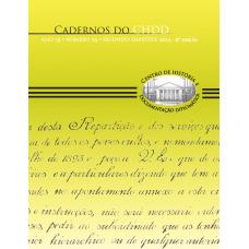 Cadernos do CHDD - Ano 13 -  Número 25 - 2º Semestre de 2014