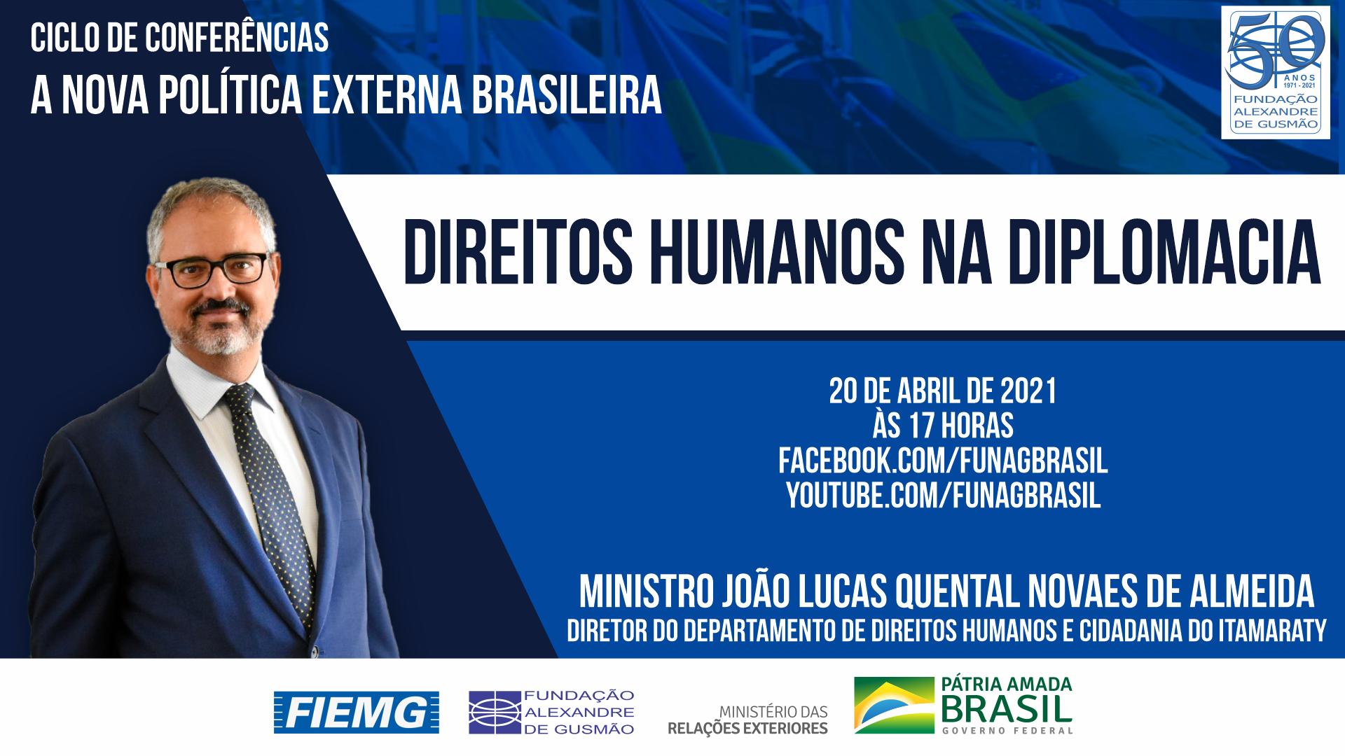 FUNAG promueve conferencia del Director del Departamento de Derechos Humanos y Ciudadanía de Itamaraty
