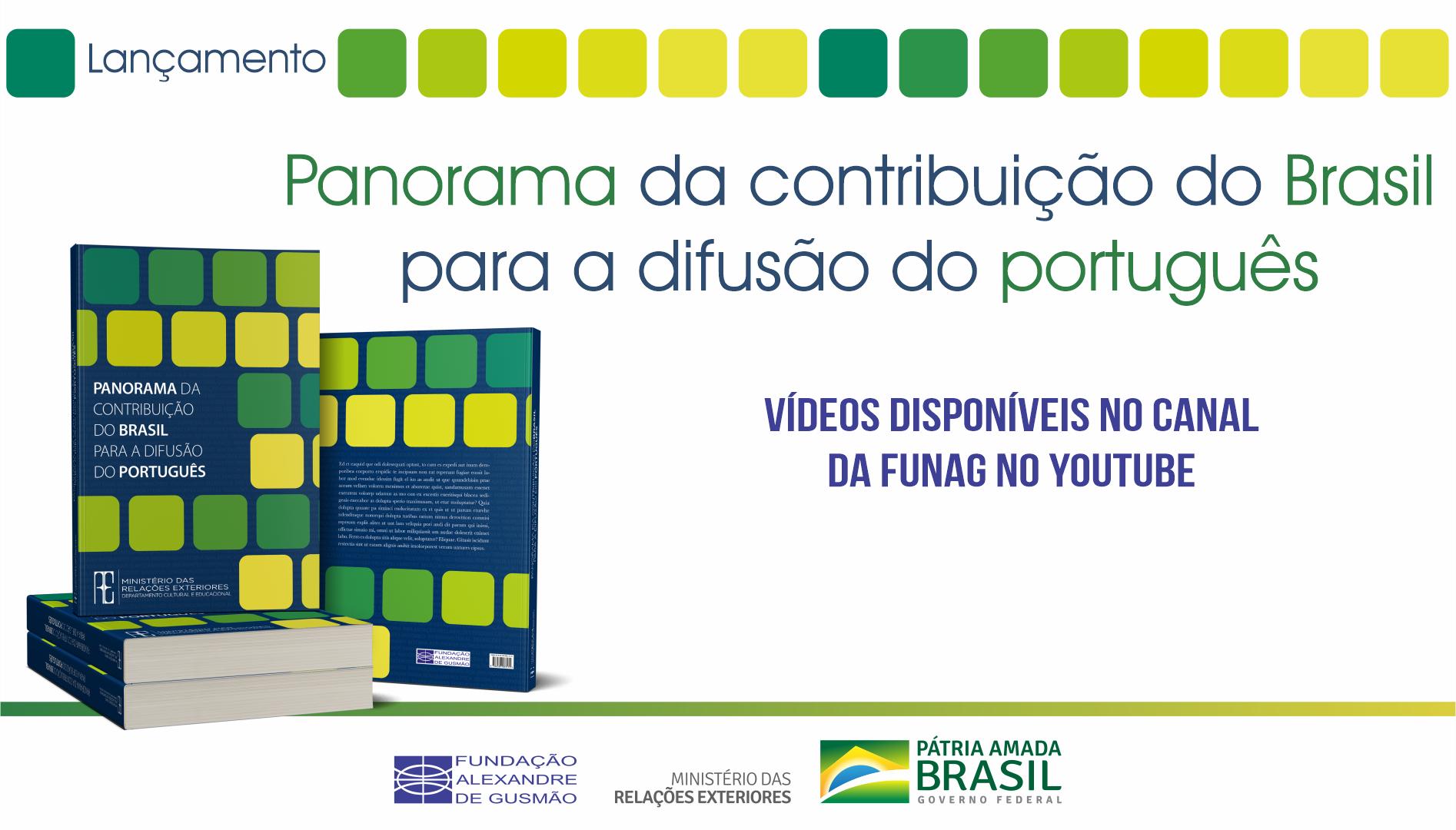 """Assista aos vídeos do lançamento do livro """"Panorama da contribuição do Brasil para a difusão do português"""""""